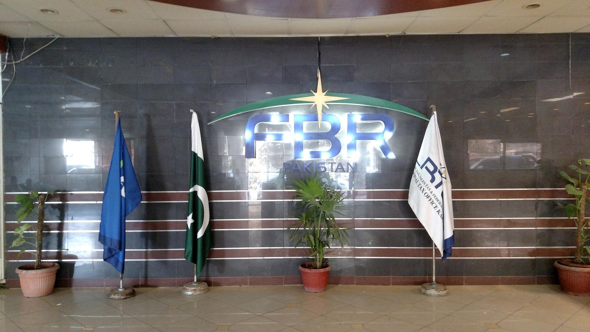 Karachi Tax Bar Association – Karachi Tax Bar Association