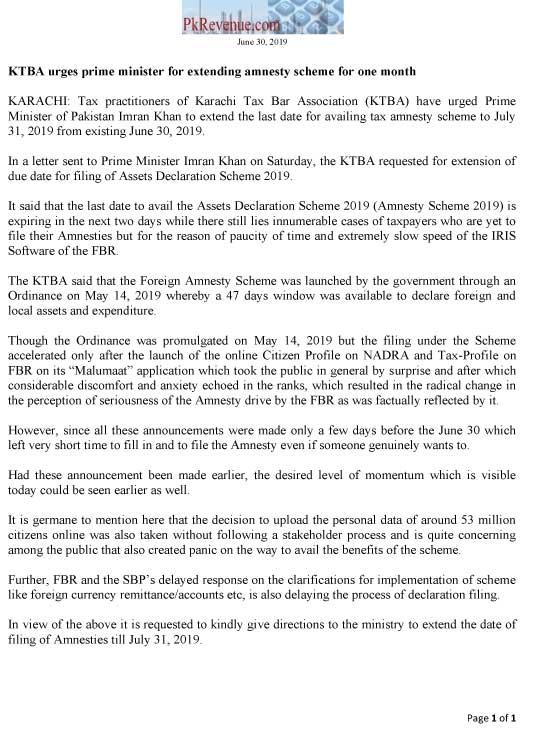 Press Clippings – Karachi Tax Bar Association