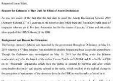 Extension-letter-Asset-Dec-1