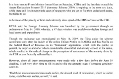 REf-115-30-Jun-19-The-News